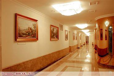 Visak Hotel