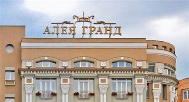 Alleya Grand Hotel