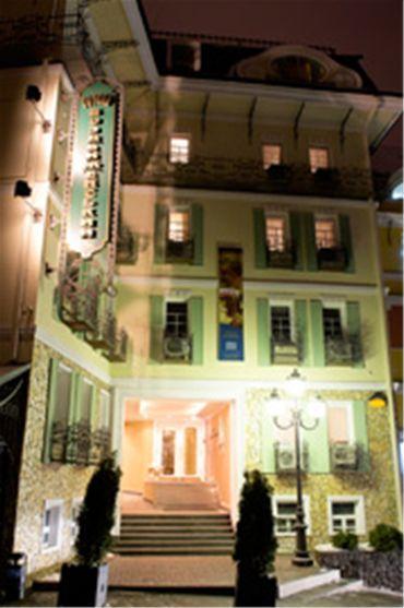 Vozdvyzhensky Hotel