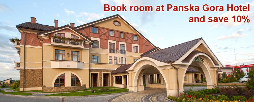 Отель Панська гора