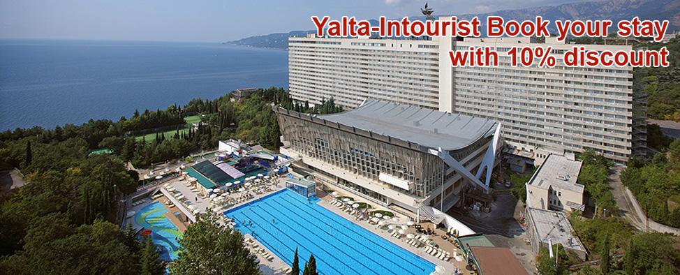 Гостиница Ялта-Интурист