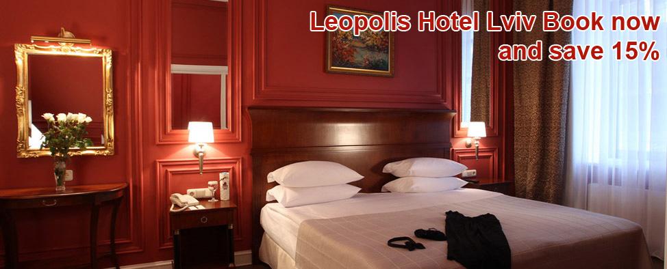 Отель Леополис